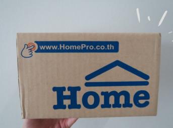 タイのホームセンター『Home pro』のネット通販でデリバリーしてみた!