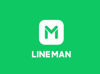 【バンコクのデリバリーアプリの使い方】LINE MANでフードデリバリーに挑戦してみました!