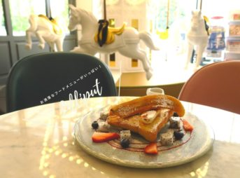 韓国から来たプレミアムキッズカフェ『Lilliput(リリパット)』のフード&デザートメニューがお洒落で充実!(PR)