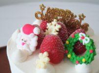 『Kyo Roll』のクリスマスケーキが予約受付中です(PR)