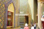 モザイクタイルと煌びやかな寺院『ワット ラーチャボピット』へ@旧市街