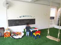 【HoneyBearBistro】エカマイの芝生の遊び場付きレストランでランチ@Ekkamai Soi 4