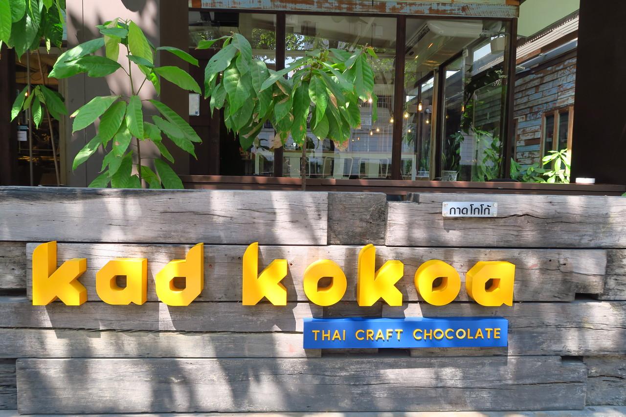 【kad kokoa】タイ産のチョコレート専門店カフェへ