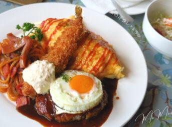 【Ma Maison】懐かしい日本の洋食を食べるならここ@ドンドンドンキ・トンロー