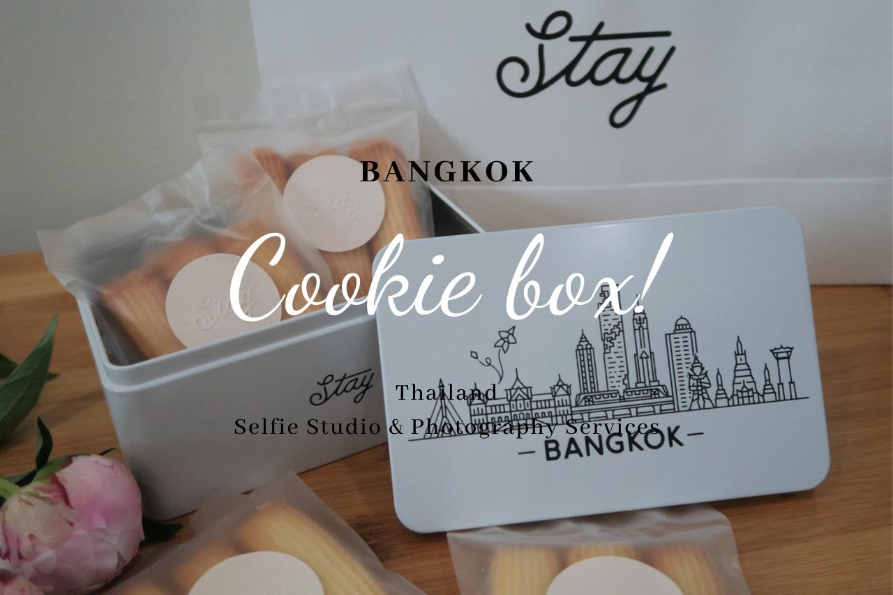 【stay studio】可愛いバンコク柄のブリキ缶に入ったクッキーを頂きました!(PR)